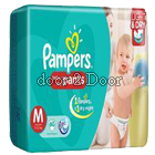 Pampers Diaper