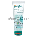 Himalaya Oil Clear Lime Face Wash